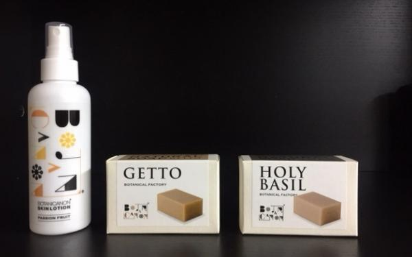 100%天然由来成分使用 ボタニカノンのナチュラルソープと化粧水を試してみた!