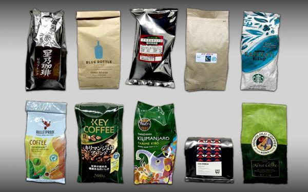 コーヒー豆の検査 マイコトキシン オクラトキシン