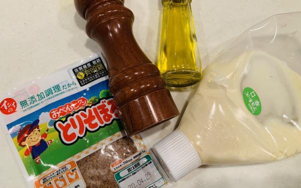 石井食品「とりそぼろ」のやみつきディップ