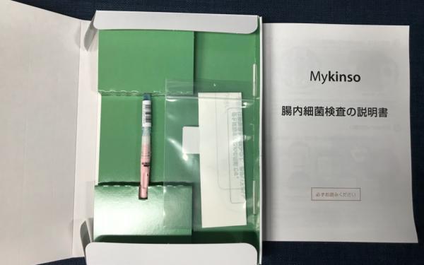 自宅で簡単にできる腸内フローラ検査「Mykinso(マイキンソー)」に挑戦!