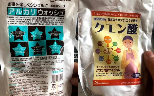 セスキ炭酸ソーダとクエン酸を使ったエコ洗濯